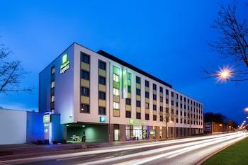 奧格斯堡智選假日飯店 Holiday Inn Express Augsburg