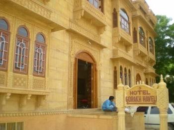 Hotel - Gorakh Haveli
