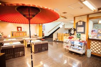 Hotel - Nakamuraya Ryokan