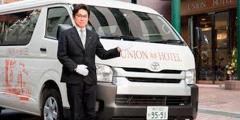 KOBE SANNOMIYA UNION HOTEL Train Station Shuttle