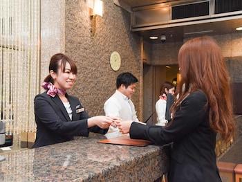 KOBE SANNOMIYA UNION HOTEL Reception