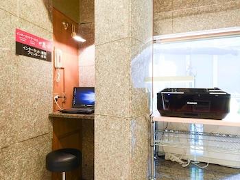 KOBE SANNOMIYA UNION HOTEL Business Center