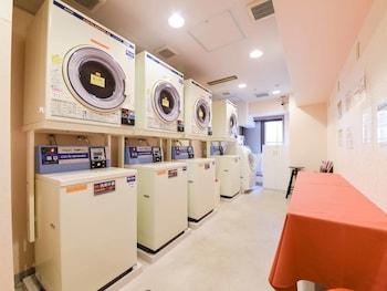 KOBE SANNOMIYA UNION HOTEL Laundry Room