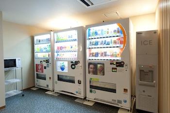 ALMONT HOTEL KYOTO Vending Machine