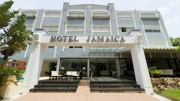 牙買加飯店