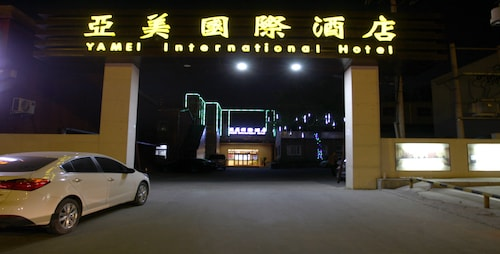 . Beijing Ya Mei International Hotel