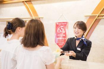 HIROSHIMA KOKUSAI HOTEL Check-in/Check-out Kiosk