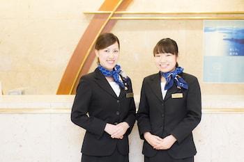 HIROSHIMA KOKUSAI HOTEL Reception