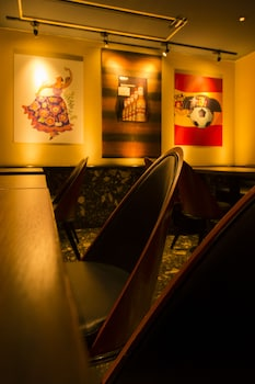 HIROSHIMA KOKUSAI HOTEL Bar
