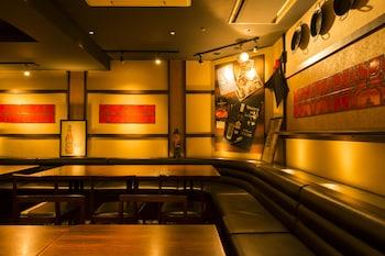 HIROSHIMA KOKUSAI HOTEL Lounge