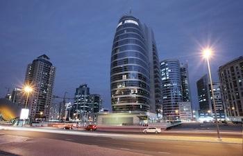 Hotel - Citadines Metro Central Dubai