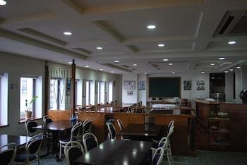 SANSIDE HOTEL Restaurant