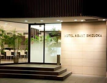 ホテル アーバント静岡
