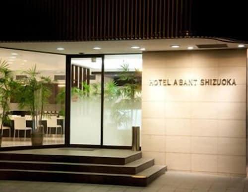 . Hotel Abant Shizuoka