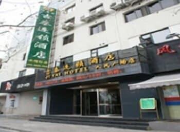 Hotel - Jitai Hotel - Renmin Square