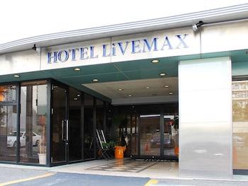 Hotel - HOTEL LiVEMAX Tokyo-Kiba