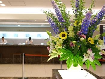 HOTEL HOKKE CLUB HIROSHIMA Reception