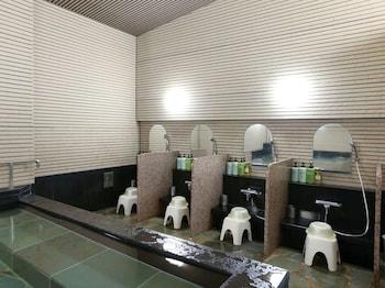 HOTEL HOKKE CLUB HIROSHIMA Public Bath
