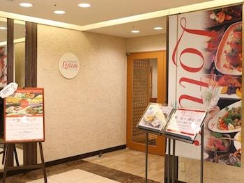 HOTEL HOKKE CLUB HIROSHIMA Restaurant