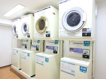 HOTEL HOKKE CLUB HIROSHIMA Laundry Room