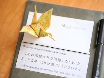 HOTEL HOKKE CLUB HIROSHIMA Room