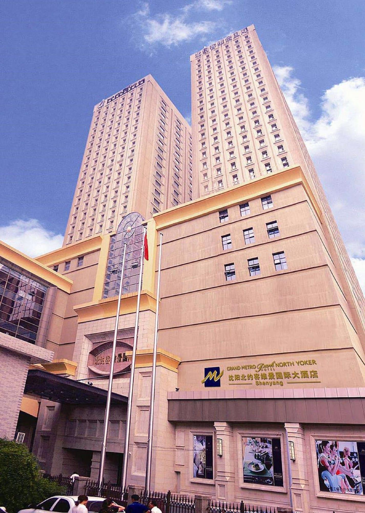 Grand Metropark Hotel Shenyang, Shenyang