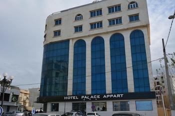 Hotel - Palace Appart Hôtel