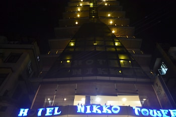 Nikko Towers