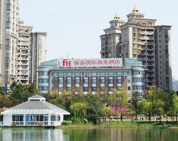 Hotel - Forte Hotel Shanghai