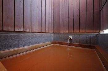 ARIMA HOT SPRING RYOKAN HANAMUSUBI Spa