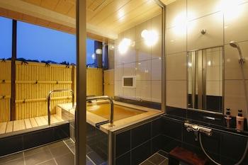 ARIMA HOT SPRING RYOKAN HANAMUSUBI Bathroom Amenities