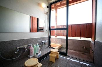 ARIMA HOT SPRING RYOKAN HANAMUSUBI Treatment Room