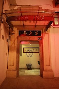 Hotel - Shanghai Fish Inn Bund