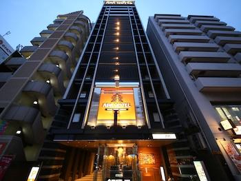 Hotel - APA Hotel Higashi Shinjuku Ekimae