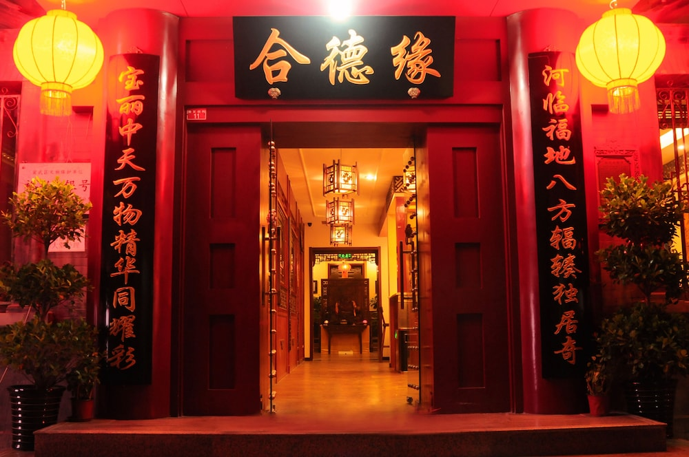 Beijing Hyde Courtyard Hotel, Featured Image
