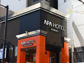 Hotel - APA Hotel Shibuya-Dogenzaka-Ue