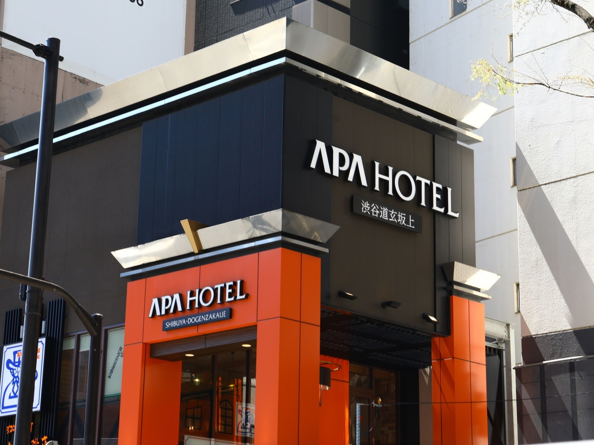 APA Hotel Shibuya-Dogenzaka-Ue, Meguro