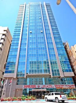 Hotel - Ramee Rose Hotel Apartments Abu Dhabi