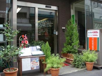 Hotel - Sun Business Hotel