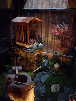 Guest house Rakuza - Courtyard  - #0