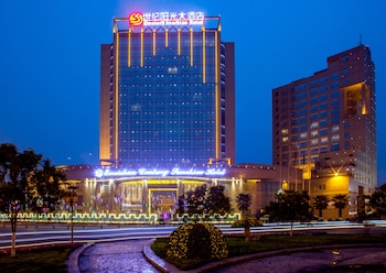 Hotel - Century Sunshine Hotel - Emeishan