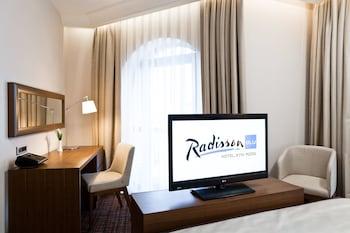 ラディソン ブルー ホテル、キエフ ポディル シティ センター