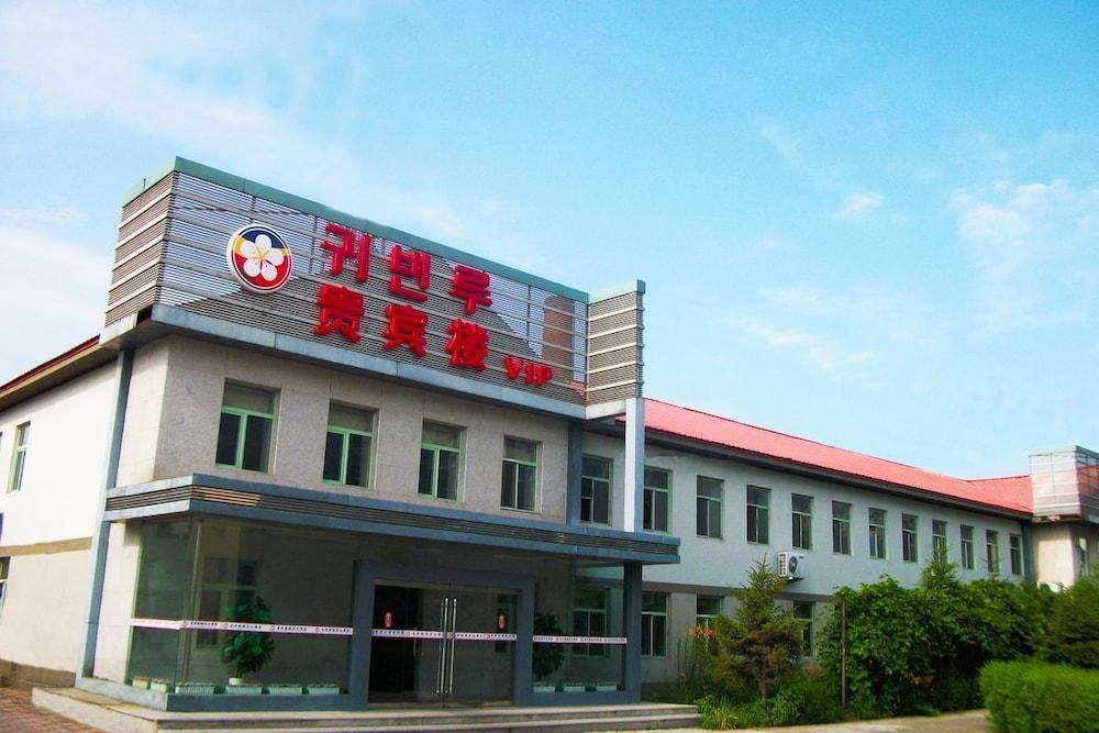 龍井新梨花大酒店