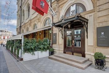 Hotel - Grada Boutique Hotel