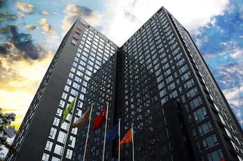 ラ ペルレ インターナショナル ホテル (麗柏国際酒店)
