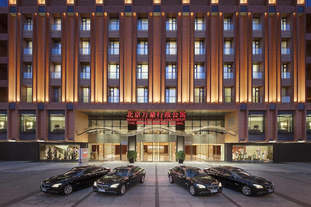 ザ・インペリアル・マンション北京-マリオット・エグゼクティブ・アパートメント (北京万豪行政公寓)