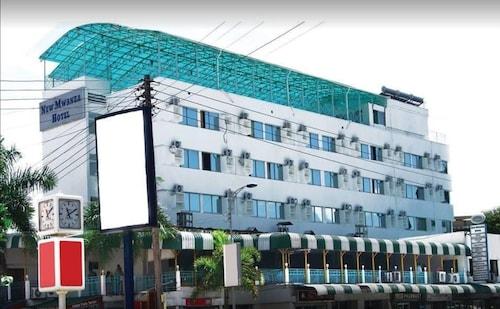 . New Mwanza Hotel