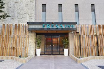 Hotel - Sotetsu Fresa Inn Tokyo-Tamachi
