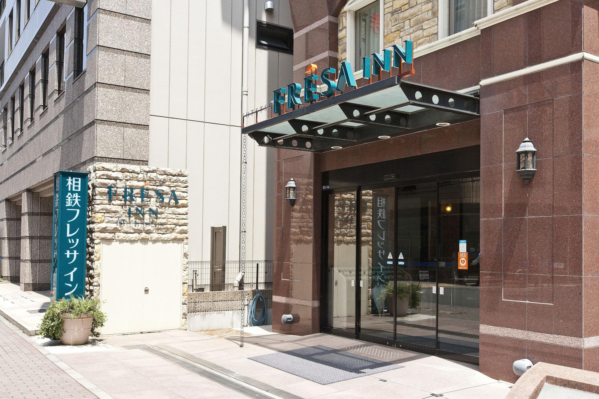 Sotetsu Fresa Inn Nihombashi-Kayabacho, Chūō