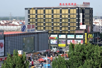 Hotel - Beijing Olympic Park Boutique Hotel
